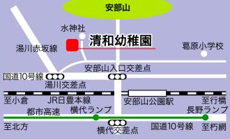 清和幼稚園 地図