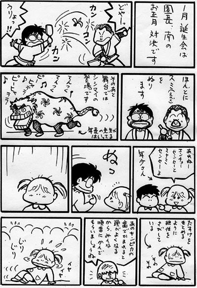 2002_01_bd