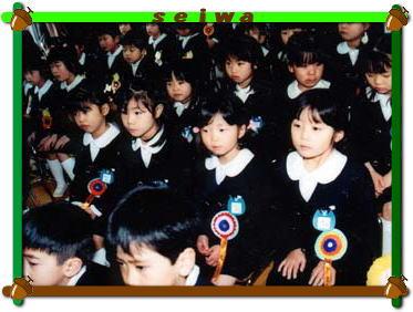 2003_03_003