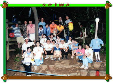 2003_0708_006