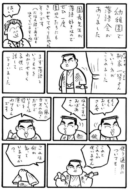 2003_10_piro_1