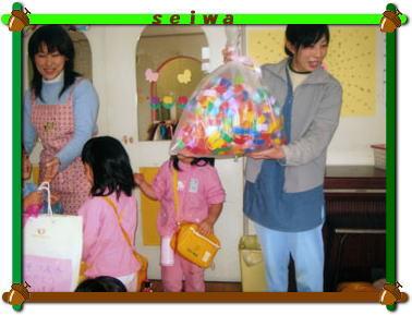 2006-03-006