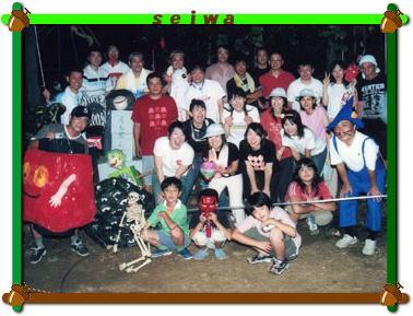 2006-07-002