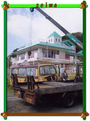 2006-10-003