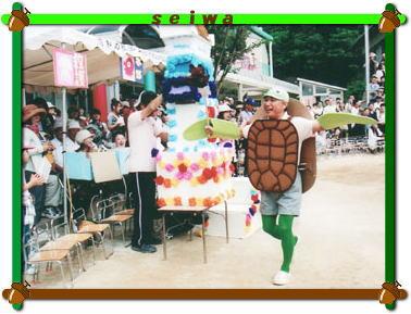 2007-undoukai-001