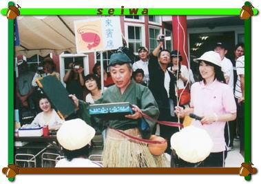 2007-undoukai-002