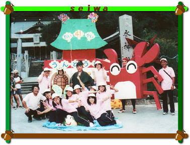 2007-undoukai-004