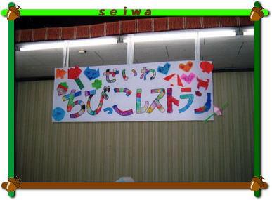 2009-120102-003