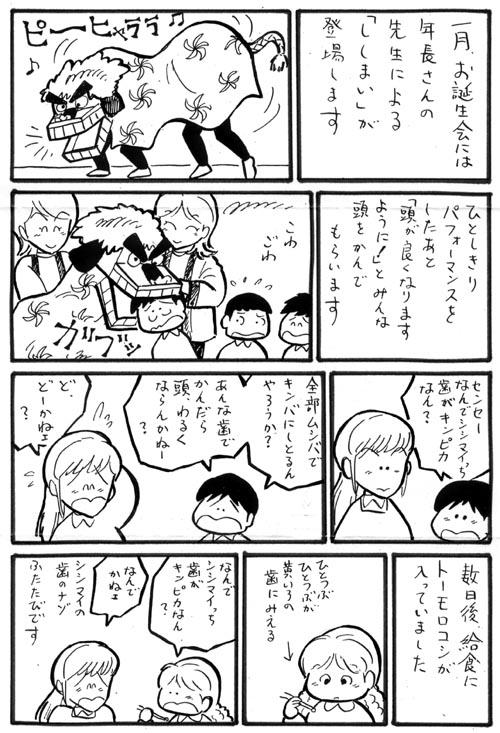 pro_2004_01