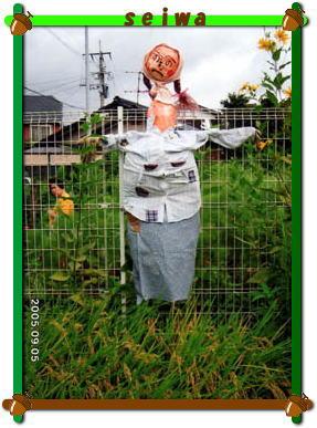 nouen-2005-08-004
